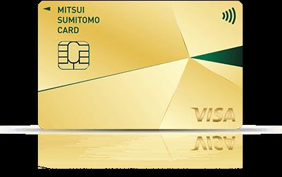 Vポイントゲット!三井住友カードゴールド(NL)の投信積立カード決済特典が付与されました。